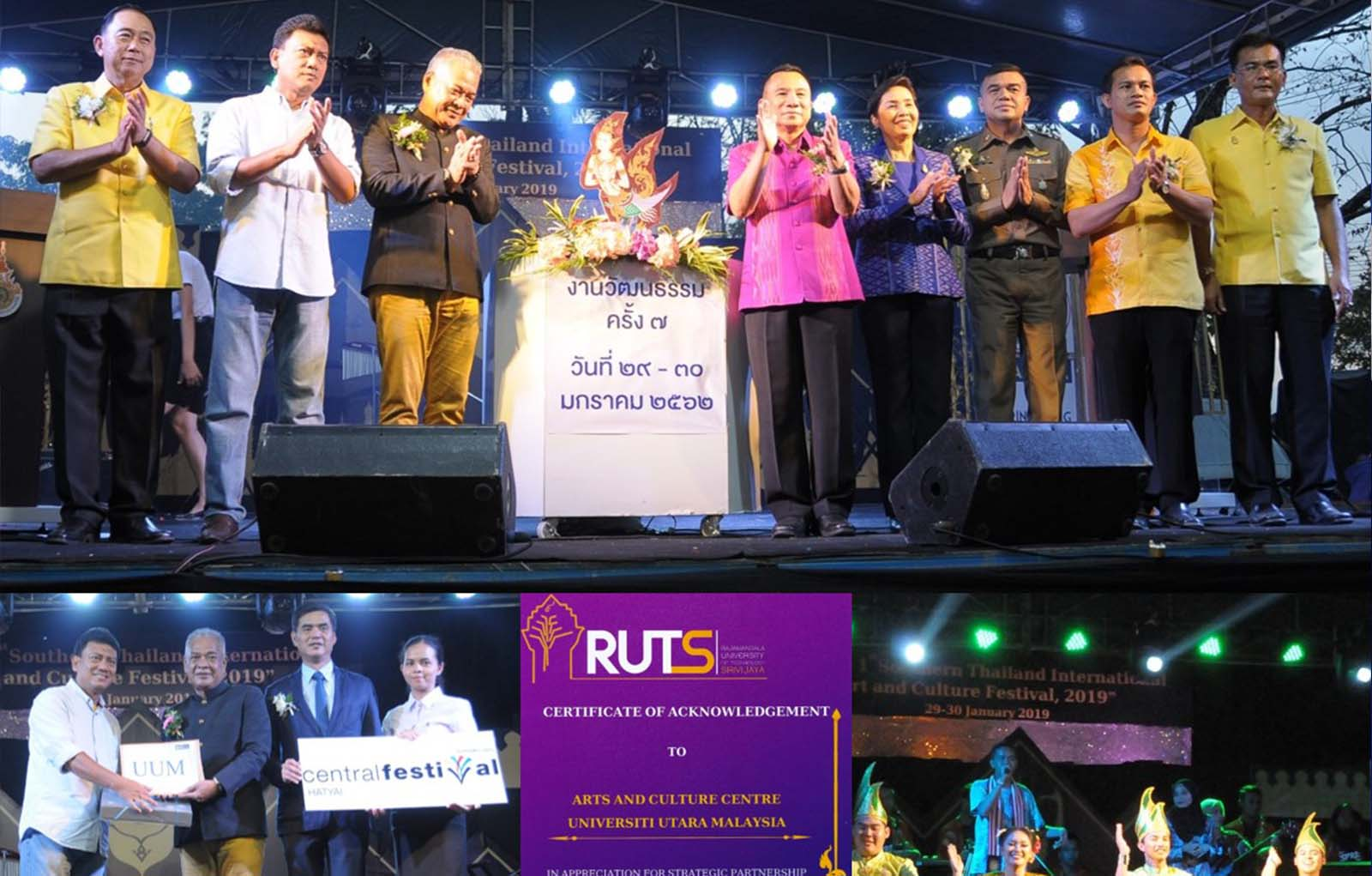 PBS Received Recognition From RUTS